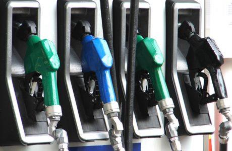 תדלקת בדלק הלא נכון? זו גם תאונה